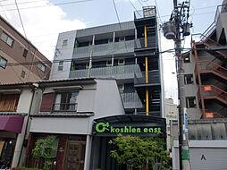 C4 koshien east[303号室]の外観