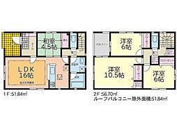 秋田駅 2,390万円