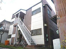 京口ハウス[101号室]の外観