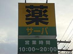 [一戸建] 兵庫県川西市湯山台1丁目 の賃貸【兵庫県 / 川西市】の外観