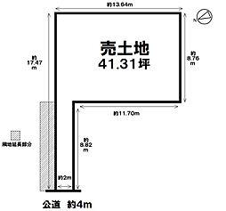 建築条件なし閑静な住宅街に位置する41.31坪の売土地 お気軽にお問い合わせください