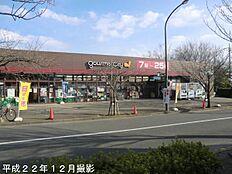 グルメシティ鶴川緑山店まで473m