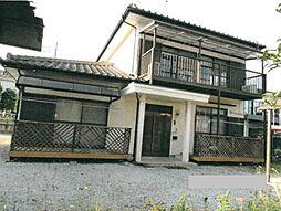 山形町中古住宅