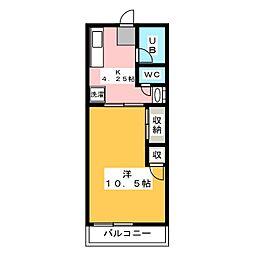 シティハイムすみれ[2階]の間取り