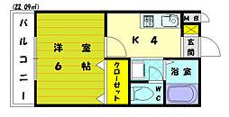 花見の里壱番館[2階]の間取り