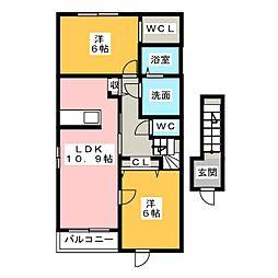ランドネ II[2階]の間取り