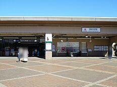 南町田駅(東急 田園都市線)まで1990m