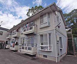 京都府京都市山科区安朱馬場ノ東町の賃貸アパートの外観