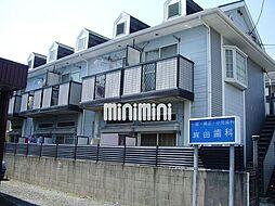 尾張一宮駅 2.1万円
