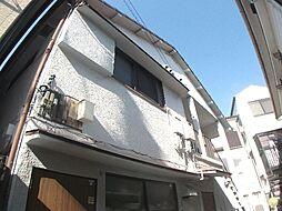 兵庫県神戸市灘区篠原中町5丁目の賃貸アパートの外観