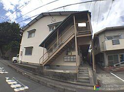 正山ハイツ[1階]の外観