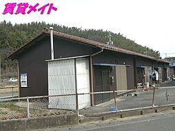 西別所駅 3.3万円