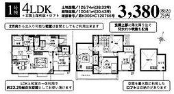 横須賀市長沢2丁目