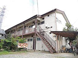 藤田荘[1階]の外観