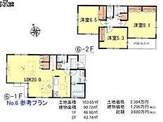 6号地 建物プラン例(間取図) 立川市幸町4丁目