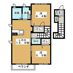 ル・ショコラ[2階]の間取り