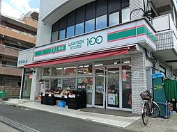 [テラスハウス] 神奈川県相模原市南区相南2丁目 の賃貸【/】の外観