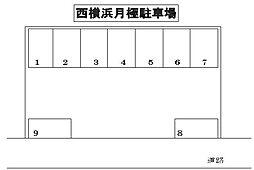 西横浜月極駐車場