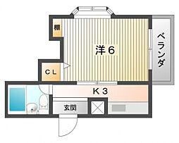 キングハイム[2階]の間取り