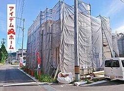 岡崎駅 3,190万円