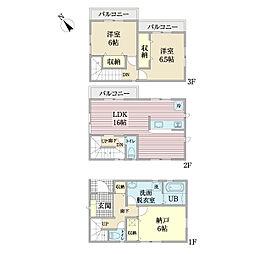 茨木駅 2,980万円