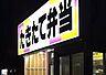 周辺,1K,面積22m2,賃料3.5万円,JR高徳線 徳島駅 徒歩26分,,徳島県徳島市住吉2丁目8-30