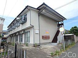九産大前駅 1.9万円