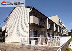 タウニー黒沢台[1階]の外観