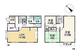 東海道・山陽本線 草津駅 徒歩20分