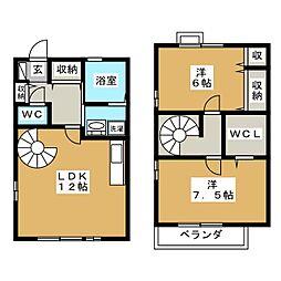 保土ヶ谷駅 9.5万円