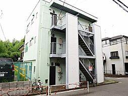 フジタマンション[2階]の外観