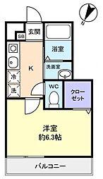 サマーセット[2階]の間取り