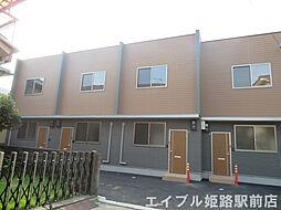[テラスハウス] 兵庫県姫路市山吹2丁目 の賃貸【/】の外観