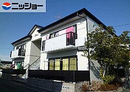 HOTARU C棟[2階]の外観