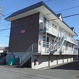 北海道苫小牧市春日町3丁目の賃貸アパートの外観