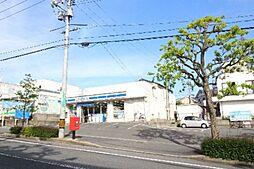 山陽本線 新下関駅 徒歩28分