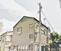 東京都荒川区西尾久1丁目の賃貸アパートの外観