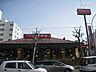 周辺,ワンルーム,面積15.4m2,賃料3.0万円,札幌市営東西線 西18丁目駅 徒歩8分,札幌市電2系統 西線6条駅 徒歩9分,北海道札幌市中央区南四条西18丁目2番13号