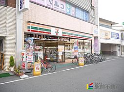 西鉄二日市駅 2.9万円