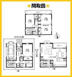 蕨駅 4,180万円