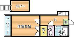 PaSTORaL力丸(パストラル力丸)[2階]の間取り