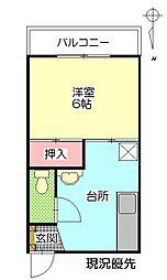 別府大学駅 2.0万円