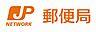 周辺,1LDK,面積72.54m2,賃料14.0万円,Osaka Metro御堂筋線 中津駅 徒歩10分,阪急神戸本線 中津駅 徒歩13分,大阪府大阪市北区豊崎6丁目