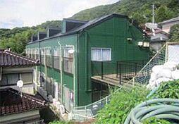平和公園駅 1.5万円