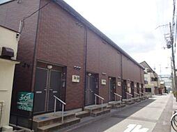 大阪府大阪市東住吉区駒川4丁目の賃貸アパートの外観