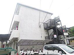 ミツコマンション[3階]の外観