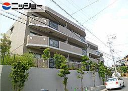 愛知県名古屋市千種区城山町1丁目の賃貸マンションの外観