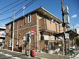 東京都練馬区高野台4丁目の賃貸アパートの外観