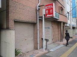 月村ビル 契約金総額5万円[303号室]の外観