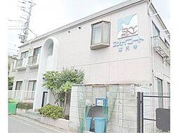 スカイコート高円寺[1階]の外観